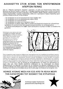 apergia 17-3